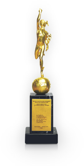 The International Prize of «Golden Mercury»