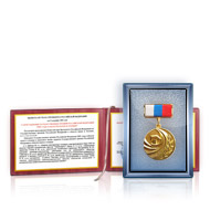 State Monetary Award — 2004